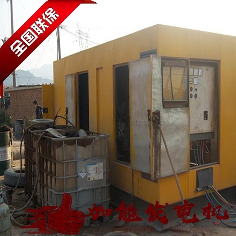 東莞發電機維修 發電機組廠家直銷