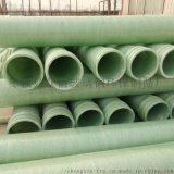 專業廠家加工定製玻璃鋼夾砂管玻璃鋼工藝管