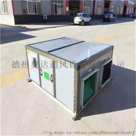 吊顶式全热交换器过滤家用新风换气机