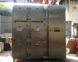 低温等离子净化设备