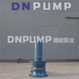 南方潛水軸流泵水泵站設計方案