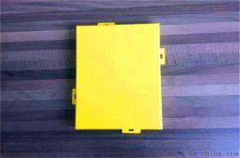 铝单板构造 铝单板常规厚度 铝单板常规规格