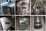 GH2984高温合金圆棒 耐高温合金管 板材