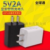 厂家直销5V2A usb电源适配器 3C认证中规安卓手机小家电用旅行充电器