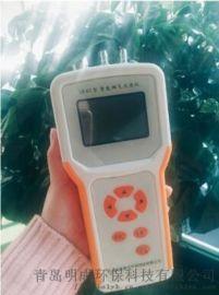 南京大屠殺公祭日 智慧煙氣管道流速測試儀MC-60