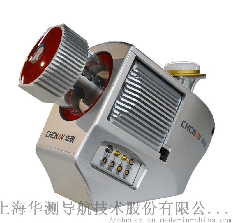 AS-900HL多平台激光雷达系统_华测激光雷达