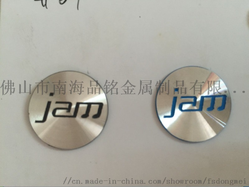 金属标牌铭牌定制 佛山cd纹制作厂