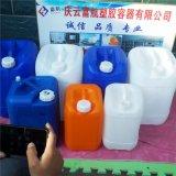 10升堆碼桶10公斤食品桶10公斤小口桶