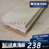 室內籃球木地板  籃球場館木地板22mm楓樺木地板