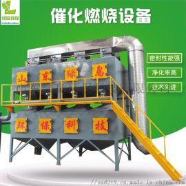 汽修厂有机催化燃烧喷漆废气处理技术安装