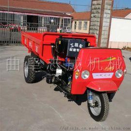 液压自卸农用三轮车 电启动农用三马子机