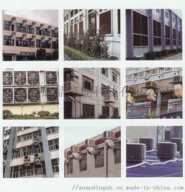 A连云港制衣厂通风降温设备车间制冷设备工业排气扇