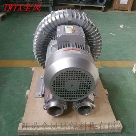 RB-91D-2 旋涡风机气泵