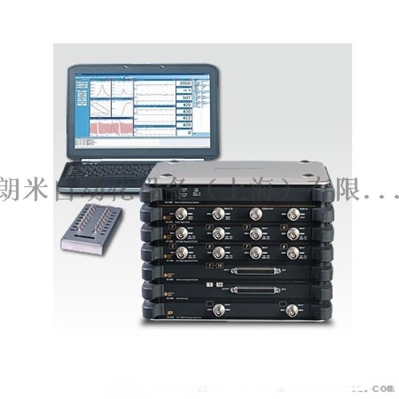 Ono Sokki   燃烧分析系统