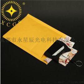 成都龙泉厂家直销气泡信封牛皮纸袋 防震气泡包装快递袋