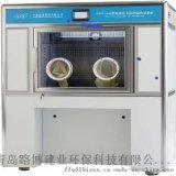 NVN-800S低浓度称量恒温恒湿 设备