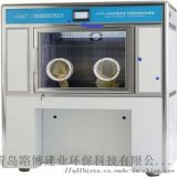 NVN-800S低濃度稱量恆溫恆溼 設備