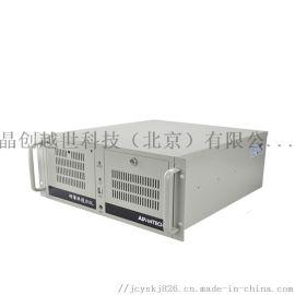 研华工控机IPC-610L/610H原装现货