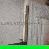 装配式建筑水泥纤维板装配式系统纤维水泥板厂家
