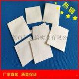 東莞雙面膠模切成型 3M強力雙面膠 雙面膠貼