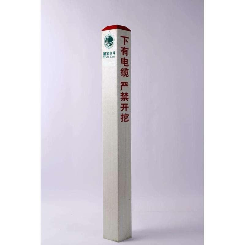 排放口標誌樁 玻璃鋼限速標誌樁 污水防撞柱不生鏽