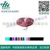 華陽耳環懸式防污絕緣子XWP2-70T