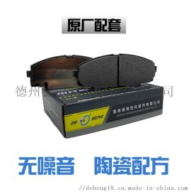 厂家直销奇瑞 QQ/QQ3鼓式刹车片 刹车皮