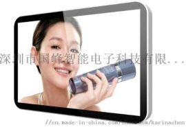 液晶广告机厂家制造商 信息发布广告机定制