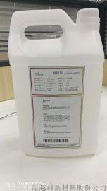 玻璃钢脱模剂环氧树脂脱模剂水性脱模剂