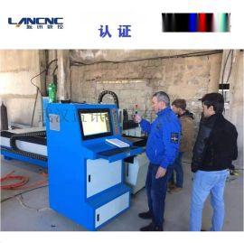 全自动激光切割机 数控激光切割机