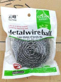 清潔球 鋼絲球