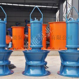大功率井筒式简易式潜水轴流泵