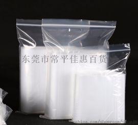PE袋透明软塑料袋包装袋pe自封袋可定制logo