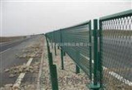 铁路防护栏-高铁防护栅栏-8001铁路防护栅栏