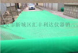 西安工地盖土网防护网13772489292
