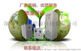 大功率防停电60KW太阳能逆变器 光伏逆变电源