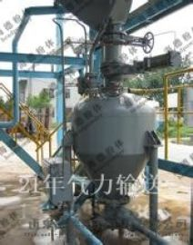 河北气力输送厂家气力输送基本原理