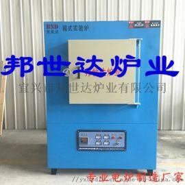 箱式电阻炉实验电炉