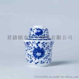 陶瓷酒具  定制公司单位logo酒具礼品