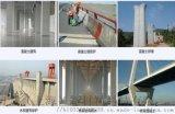 混凝土防碳化防护涂料 全国发货 厂家直销