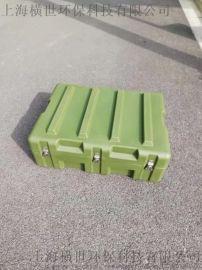 聚乙烯滚塑**安全防护箱865安全携行箱
