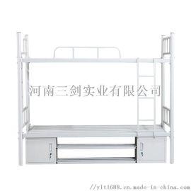 上下床学生双层床工厂员工宿舍铁架子高低床部队床