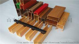 连锁餐厅酒店  装修生态木天花吊顶-临沂生态木墙板厂家