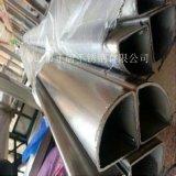 304不鏽鋼扇形管,不鏽鋼扇形管廠家直銷