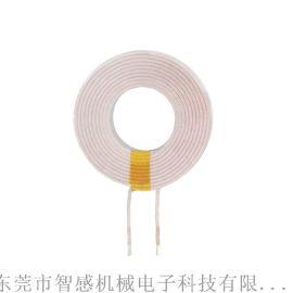 qi手机无线充发射模块感应线圈无线充电A11线圈