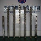 天津不鏽鋼海水泵 海水軸流泵 潛水海水泵