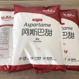 食品級甜味劑阿斯巴甜功能 廠家批發