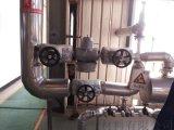 截止閥隔熱保溫套DN25