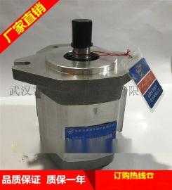 搅拌车用合肥长源多路换向阀ZS3-L20F-W/0-1齿轮泵