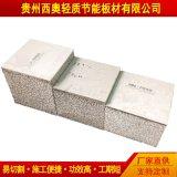 墙板批发市场|墙板材料|轻质墙体多少钱一平方